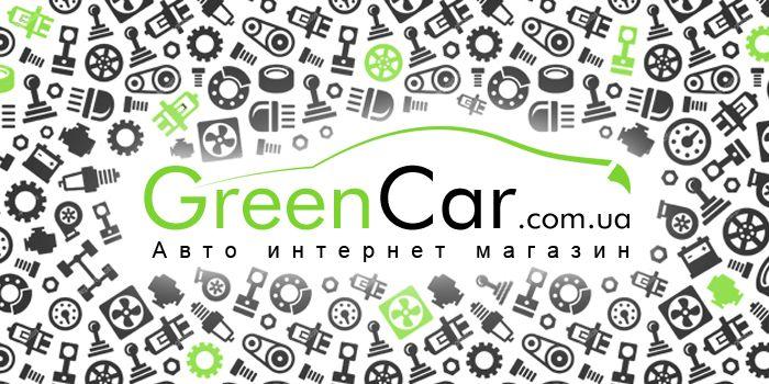 Чому потрібно вибирати для покупок GreenCar.com.ua