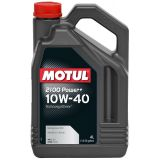 Масло моторное MOTUL 2100 POWER+ 10W-40 (Канистра 4л)